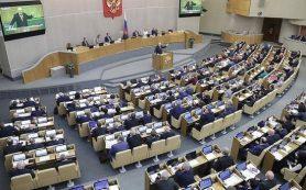 Законопроект об экспериментальных правовых режимах ждет расширение применения
