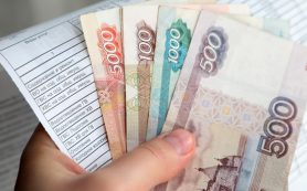 Долги по ЖКХ начнут выбивать из потребителей уже в сентябре