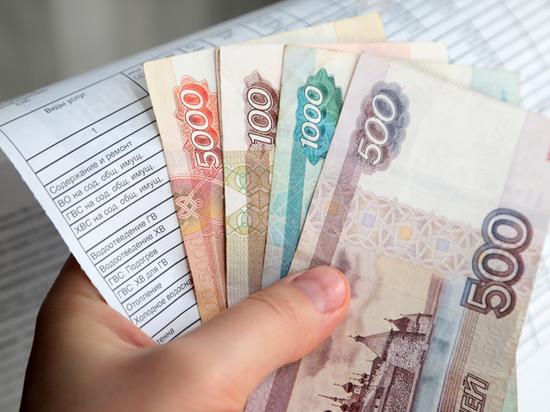 Получить деньги на оплату услуг ЖКХ станет проще и быстрее