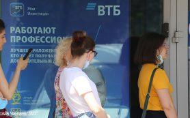 ВТБ согласился тестировать верификацию операций с помощью биометрии