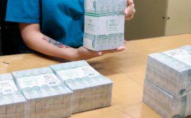 Скандал вокруг Белгазпромбанка рассекретил благосостояние российских сановников