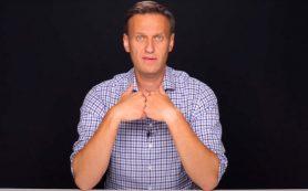Минэкономразвития отклонило предложенные Навальным меры поддержки россиян