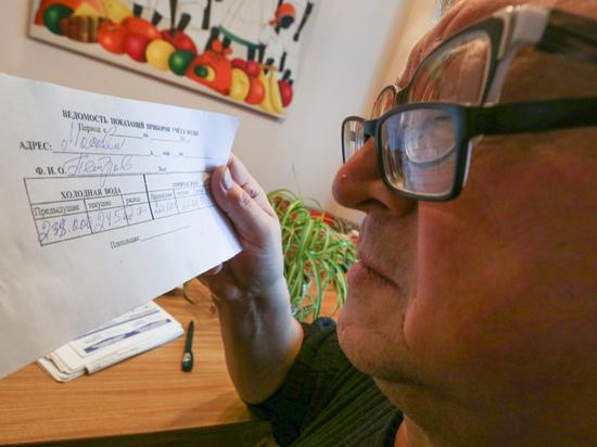 Новая жизнь «коммуналки»: во втором полугодии россияне заплатят больше