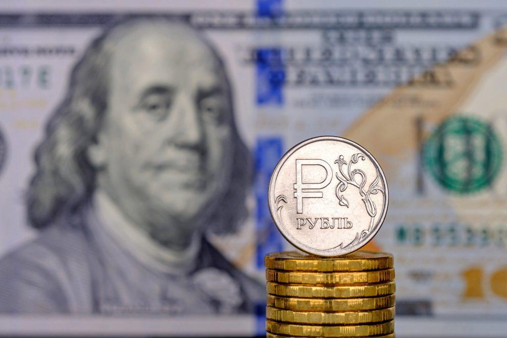 До какой отметки вырастет курс евро к рублю