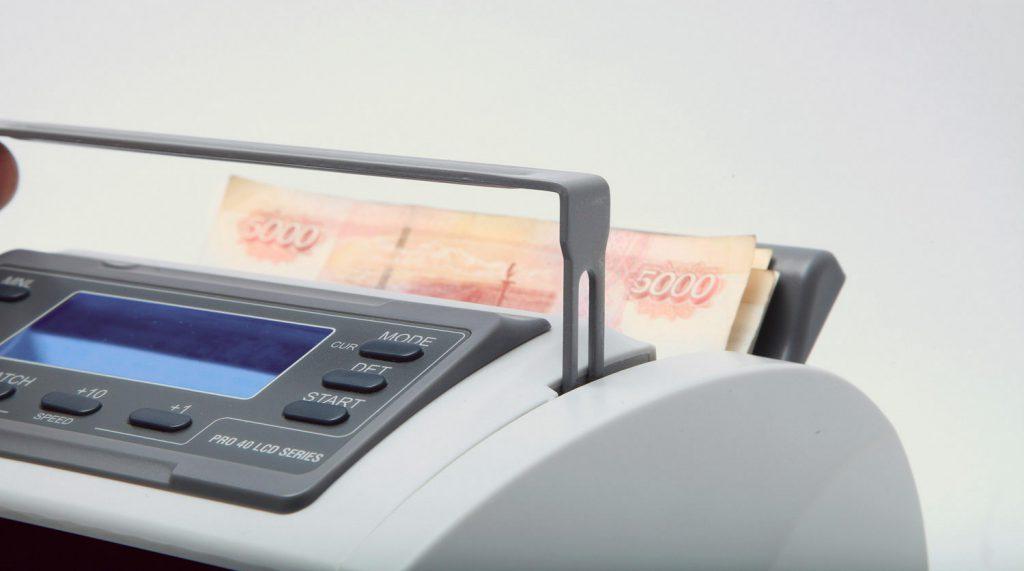 Счетчики банкнот