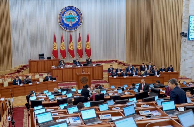 Лучший новостной портал Кыргыстана – manas.news