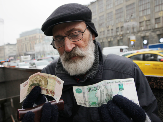 Россияне не могут позволить себе досрочно выйти на пенсию