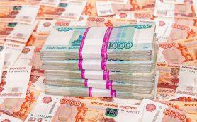 Центробанк хочет унифицировать подход к фидуциарной ответственности для НПФ, УК и брокеров