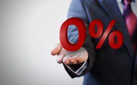Портал Zaim.kz – беспроцентный займ всем желающим