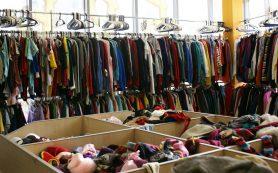 Европейская одежда по доступным ценам