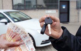 Как обезопасить себя при залоге автомобиля?