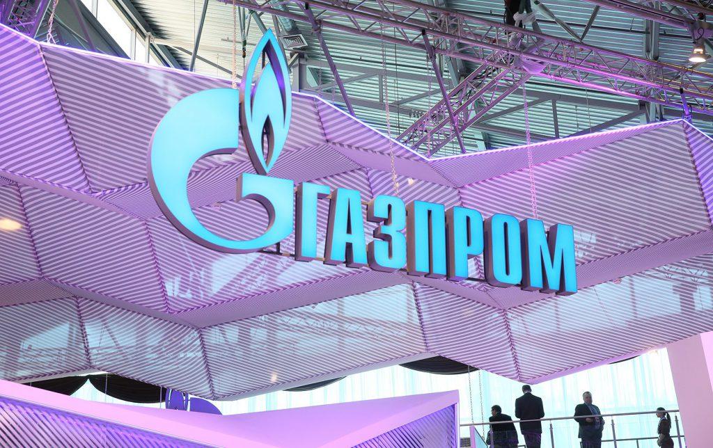Акции Газпрома на Московской Бирже – детальный анализ