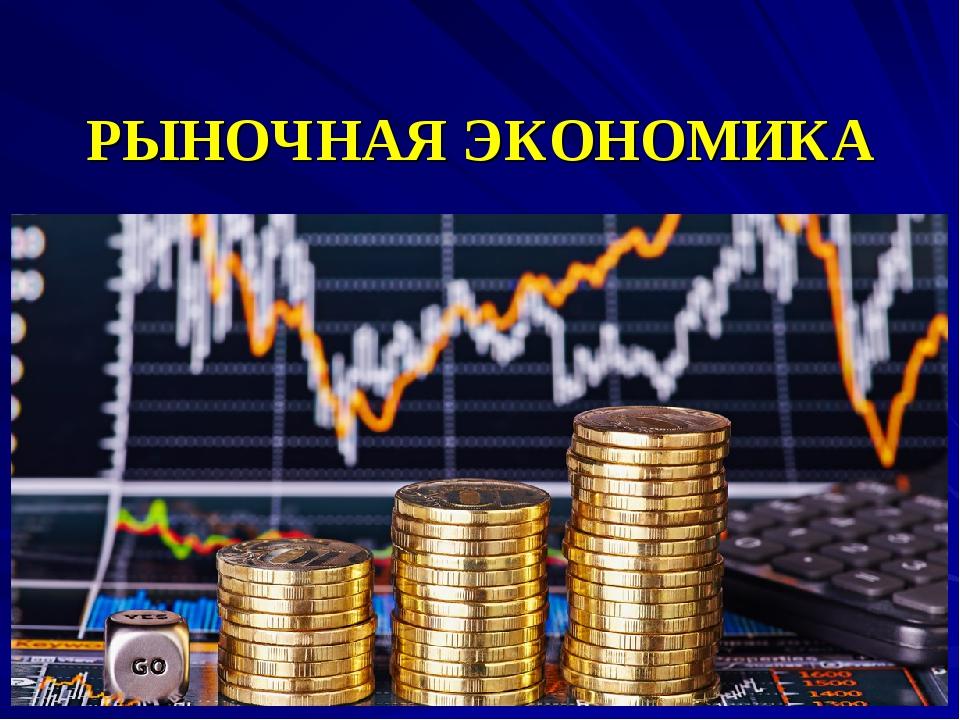 Ослабевший рубль и восстановление спроса остановили снижение ключевой ставки