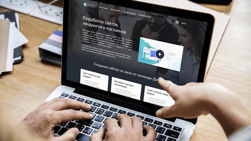 О создании сайтов с нуля для новичков, с вложениями и без