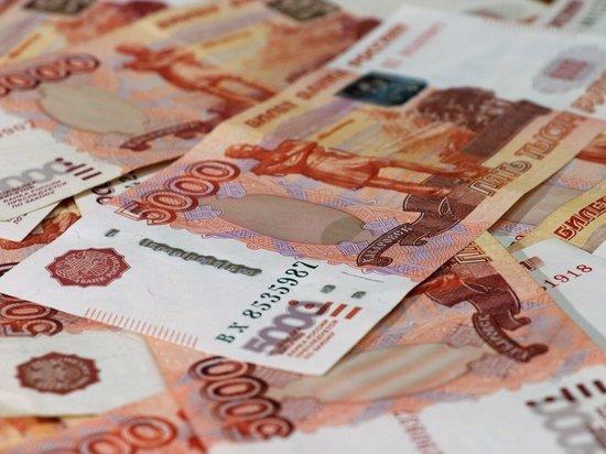 Оценена перспектива единой валюты России и Белоруссии
