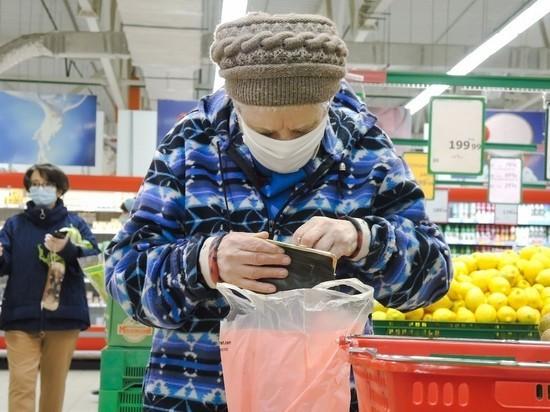 К зиме могут подорожать продукты: на цены повлияет болезнь Навального