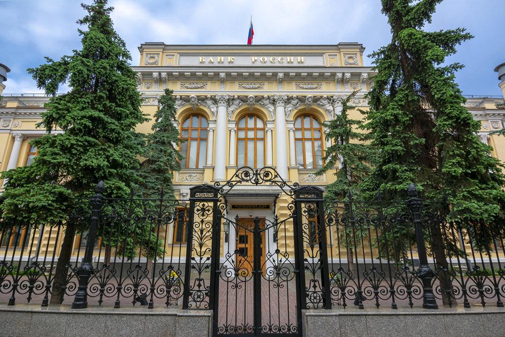 Аналитики описали будущее восстановление отраслей экономики с помощью образов из животного мира РФ