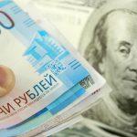 Рубль сохранил относительную стабильность по итогам основной валютной сессии