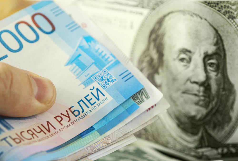 Курс доллара открыл дорогу к 80 рублям