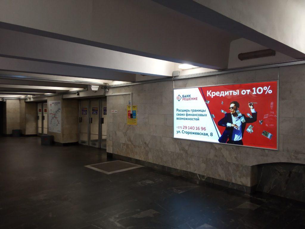 Насколько эффективна реклама в переходах метро Минска