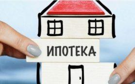 Виды ипотеки: основные и льготные программы ипотечного кредитования