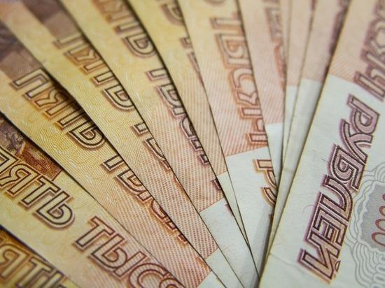Эксперт назвал опасность хранения денег в долларах