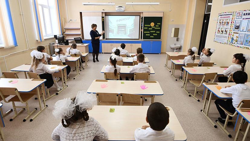 «Ситуация находится под непрерывным контролем»: в Минпросвещения опровергли перевод школ на дистанционное обучение