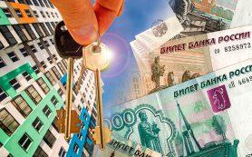 СП: бюджет России в 2021 году может недополучить 46,1 млрд рублей