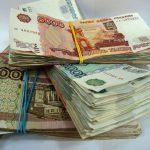 Пенсионные деньги россиян защитят