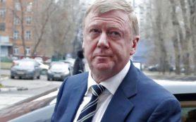 Чубайс заявил о необходимости рисковать пенсиями россиян ради инвестиций