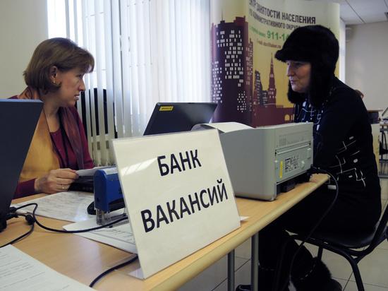 Выяснилось, на что готовы потерявшие работу россиянки