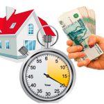 Срочный выкуп квартир в Москве и Московской области