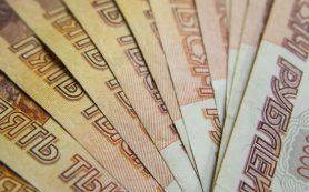 Аналитик рассказал о курсе рубля на этой неделе