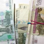 Руководство санированных банков повысило себе выплаты