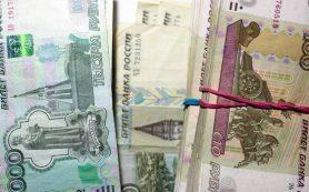 Глава ЦБ РФ рассказала о рисках в развитии банковских экосистем