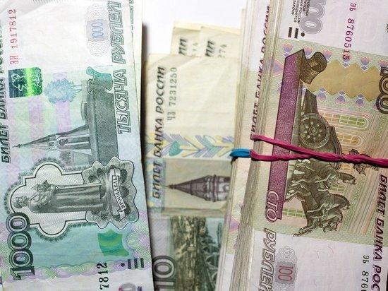 Эксперты спрогнозировали скорое снижение пенсий в России
