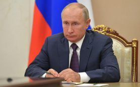 Путин поручил проработать гарантии неизменности налоговых условий по СПИК