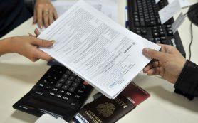 Страхование при оформлении кредита
