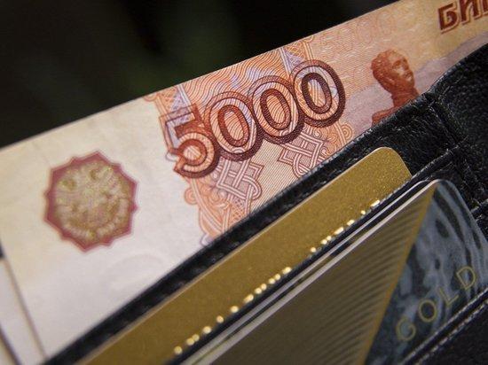 Эксперты объяснили вывод вкладчиками из банков полтора триллиона рублей