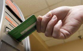 НБКИ: средний размер автокредита составил почти 860 тыс. рублей