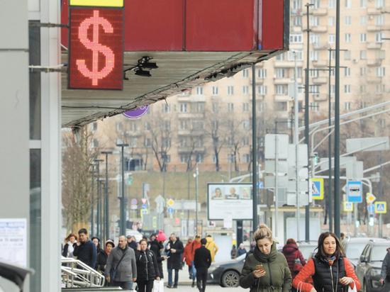Предсказан курс рубля в Новом году