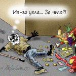 Россиянам хотят раздать продовольственные карточки: но есть проблема