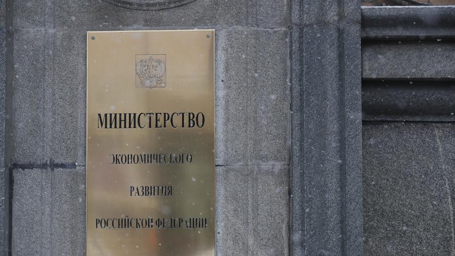 Власти сформировали первый пакет СЗПК на 130 млрд рублей