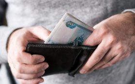Программа приобретения активов увеличена на полтриллиона евро