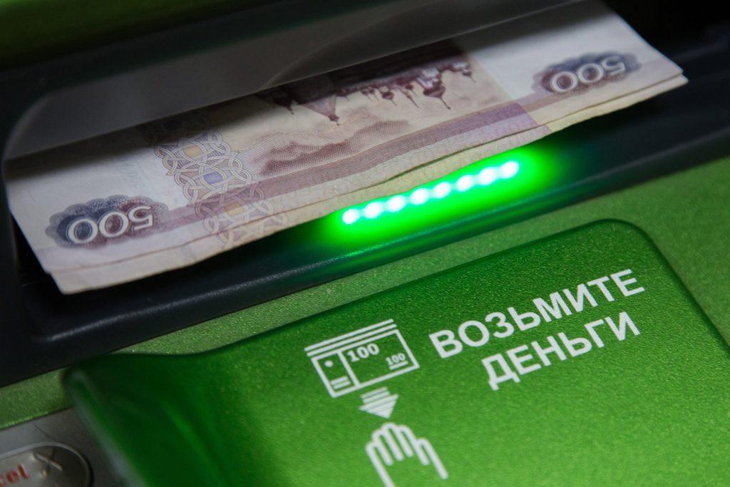 В РФ меняются правила контроля за переводами и снятием наличных
