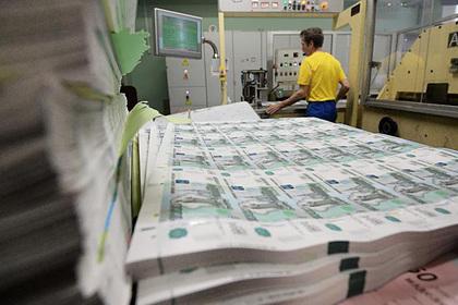 В России порассуждали о введении новых купюр