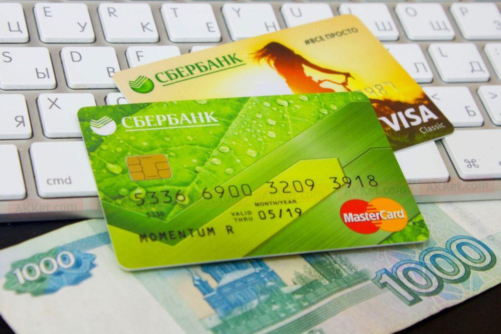 Какие комиссия взимаются при использовании банковских карт