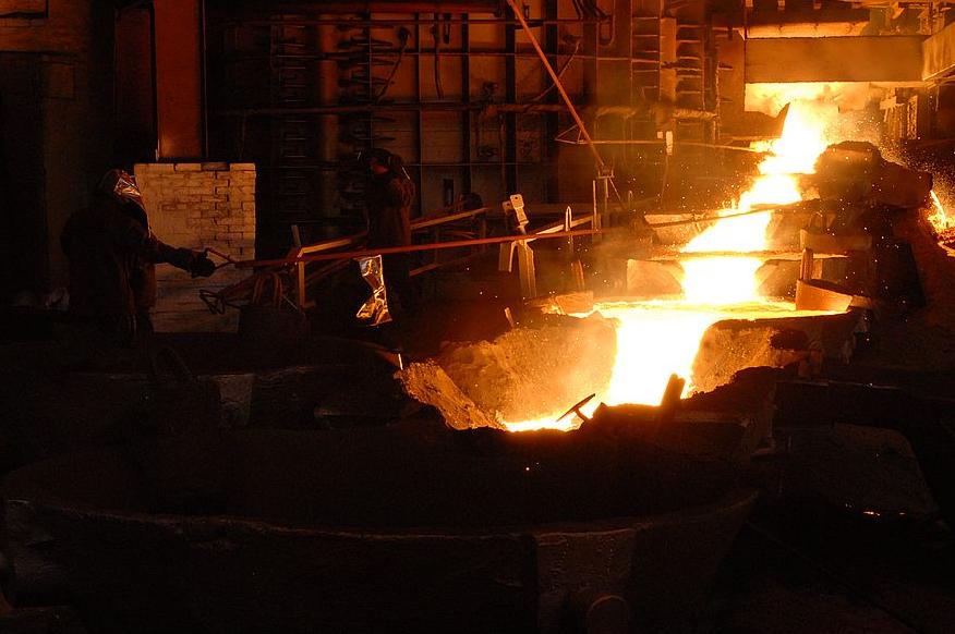 Металл Плейс – все новости с рынка металлургии и финансов