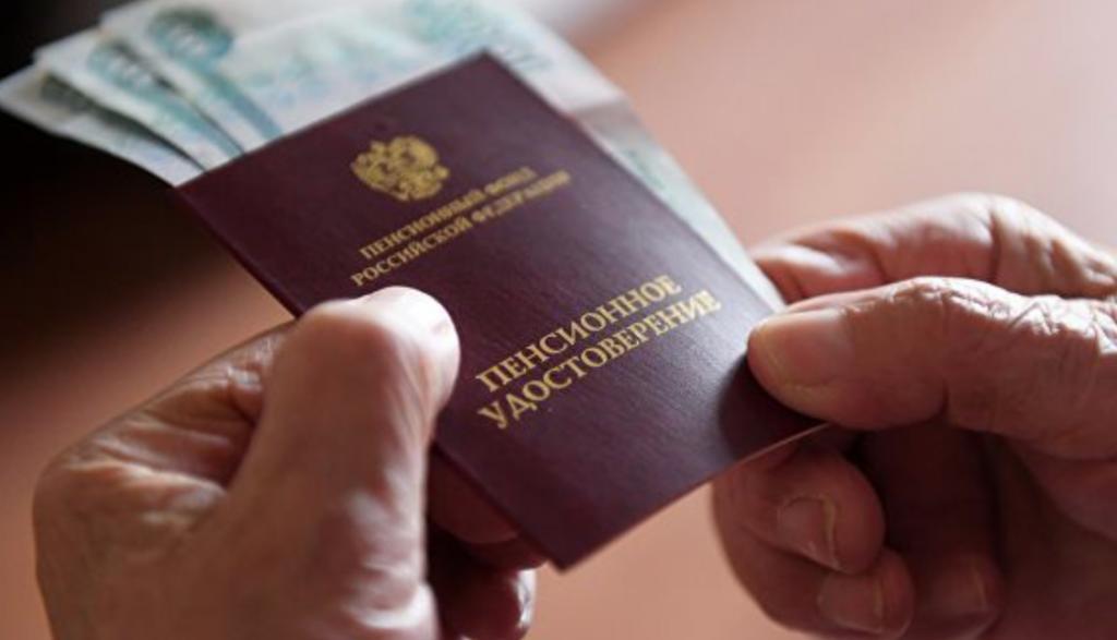 Пенсионеры дождались увеличения пенсий! Выделено 370 млрд рублей.