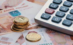 Социальные страховые выплаты могут стать проактивными